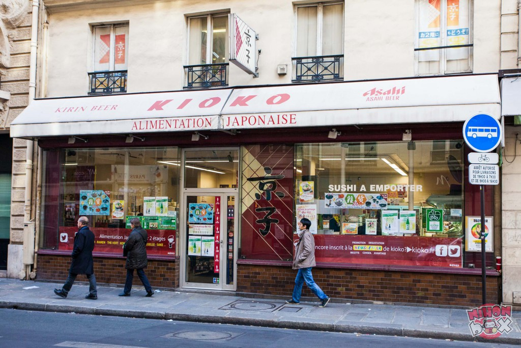 O acheter de la nourriture japonaise paris - Epicerie japonais paris ...