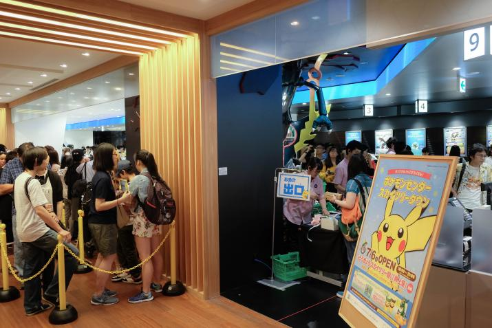 Pokemon_Center_Skytree_18.jpg