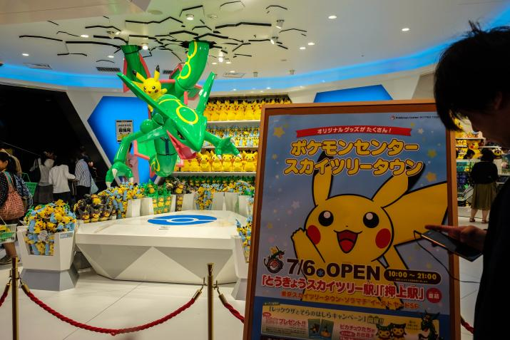 Pokemon_Center_Skytree_23.jpg